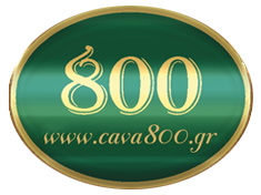 cava800.gr Ιωάννινα